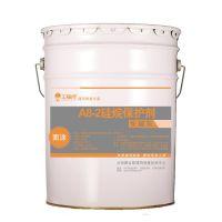 北京A8硅烷型保护剂,混凝土平色处理,清水混凝土涂装材料硅烷型