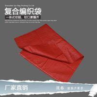 辽宁编织袋生产厂家 复合编织袋 彩条袋定做 适用于化工 建材 食品 大米等等。 量大从优 物美价廉