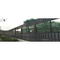 隔音墙、生产企业,四川璐毅10年品牌,ISO9001质量体系认证