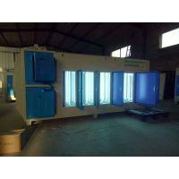 磁感UV光氧催化废气处理设备 除臭环保净化器等离子光解化工工业