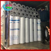国标300g 400g高分子丙纶复合防水卷材 卫生间厨房专用丙纶防水布 ts防水布 屋顶防水补漏材料