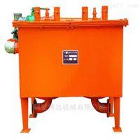 厂家精品直销连续式式负压自动排渣放水器