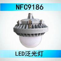 NFC9186LED平台灯 70WLED泛光灯 海洋王灯具
