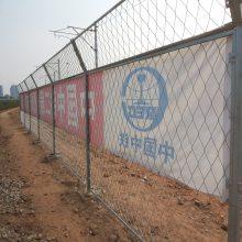 珠海园林绿化折弯安全围栏 香洲区浸塑护栏网 圈地防护围栏网