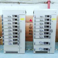 低压开关柜GCS配电柜成套 高低压柜 变频恒压水泵控制器上华电气专业制造