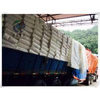 供应HDPE/HHMTR168/上海金菲/低压