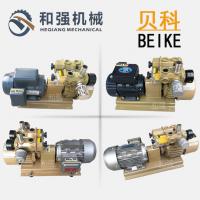 深圳BEIEKE贝科代理商 WZB15-P-V-03 折纸机 折页机川宝曝光机 风泵 真空泵 无油泵