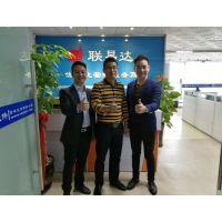 南宁行业管理软件|餐饮管理软件|服务管理软件