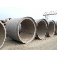钢筋混凝土管标准