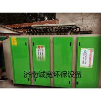 防爆光氧催化设备 废气处理设备 光氧催化 空气净化器 光氧