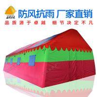 【充气帐篷】户外大型充气式帐篷房子、 流动饭店 餐饮大篷车、气柱(高强涤纶丝夹网布)