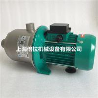 现货1.5KW威乐MHI1604卧式冷热水循环增压泵