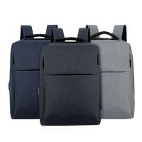 礼品背包定制印LOGO公司商务礼品男女士旅行电脑包双肩书包订做字