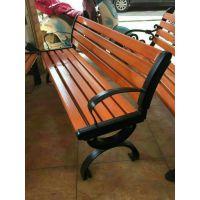 小区、室外、户外、公园、广场休闲椅 定做休闲椅