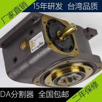 东莞恒准90DA凸轮分割器超薄平台压力机械分度盘15年研发