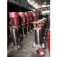 25GDL4-11*4消防泵多级泵,1.5KW消火栓泵多级泵压力计算