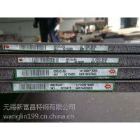 供应【无锡】15CrMo钢板价格