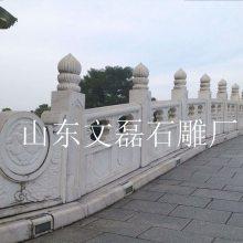 石材栏杆 桥栏杆 花岗岩浮雕栏板护栏