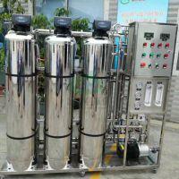 1000L/H不锈钢商用净水机 商务企业单位一体化豪华型纯水设备