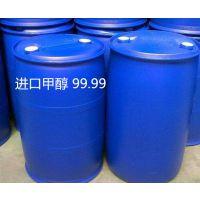 长期供应 进口 精醇 甲醇 99.99含量,燃料油原料 优级品
