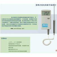中西便携式铂电阻数字温度计