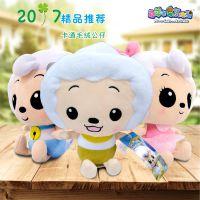 新款毛绒玩具喜羊羊公仔儿童生日创意礼品玩偶厂家批发