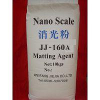 品质高 价位低 供应高质量消光粉 品质服务