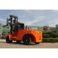 华南重工35吨内燃平衡重式叉车, 厂家直销