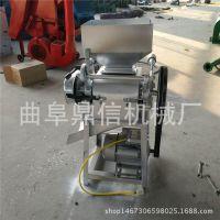 DX豆扁机 DX12-20型多功能轧扁机 多功能营养麦片机