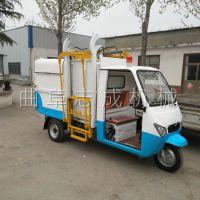 山东志成直供800型电动三轮垃圾车自动挂桶式小型环卫车可定制