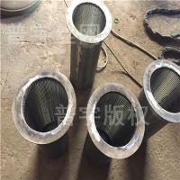 普宇特供-焦化柴油过滤器滤芯滤芯滤筒