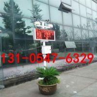 金旺工地扬尘环境在线监测系统 pm2.5建筑工地监测设备 能联网对接