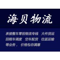 上海到黄山大件运输 上海到黄山物流配送 公路运输