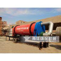 安徽新型红豆烘干机是现代化农业生产的标志 保障粮食丰产丰收
