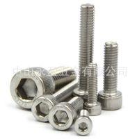 304不锈钢内六角螺丝 圆柱螺杆 DIN912 滚花圆柱头螺栓M10*12-150