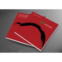 宝安智能装备宣传册设计,福永产品画册,沙井3C产品包装设计,松岗展会海报设计
