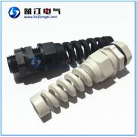 昆山蓝江电气尼龙防折弯电缆固定头 生产厂家
