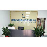 深圳理光g5uv浮雕3D打印机厂家
