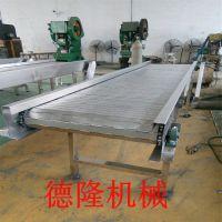 输送机生产厂家水平不锈钢链板传送带平顶链式链板输送带德隆非标定做