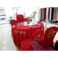 鸿鼎纺织厂家酒店/餐厅/家用提花桌布弹力桌布口布桌布批发