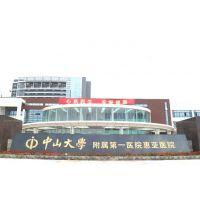 惠亚医院洁净手术室 医疗机构净化工程 手术室净化工程装修