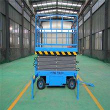 汉中高空作业升降机种类、汉中高空作业平台坦诺厂家直销