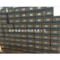永宏PLC 深圳一级代理 深圳捷达兴 FBS-32MAT2-AC