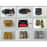 西安徕卡全站仪电池充电器13772489292