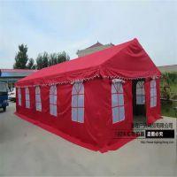 供应篷程户外厂家直销6X12包桌酒席红白喜事帐篷