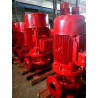 江洋厂家直销XBD5/20-G-L消火栓泵18.55kw喷淋泵消防泵 3CF认证