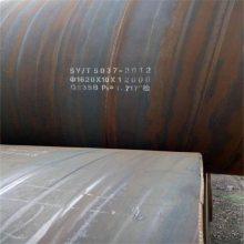 长葛市DN1400大口径螺旋钢管一根多少钱;聊城螺旋焊管厂
