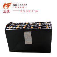 叉车蓄电池组 水电瓶 电瓶蓄电池7VBS560-48V富余容量10-15%