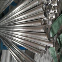 铝圆棒现货,6061合金铝棒,铝棒材规格齐全
