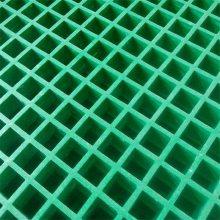 批发玻璃钢格栅盖板 地格栅 海口水沟盖板
